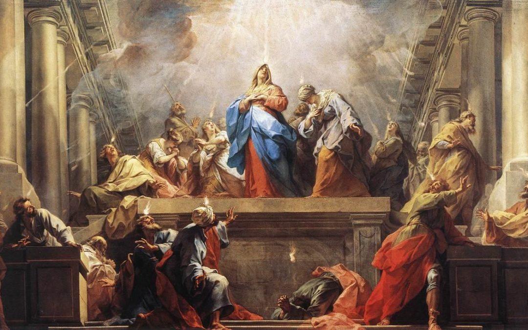 John 17: The Priestly Prayer of Christ